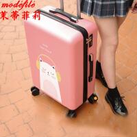 茉蒂菲莉 拉杆箱 学生卡通儿童拉杆箱定制行李箱耐磨旅行箱防水20寸登机箱24寸