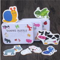 早教低龄宝宝款启蒙拼图简单蔬菜动物水果汽车纸板拼图1-2岁