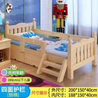 实木床单人床拼接大床带护栏边床婴儿床宝宝拼接床加宽床 其他 带2个抽屉