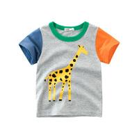 童装男童夏装儿童短袖T恤 动物男孩体恤半袖宝宝上衣圆领