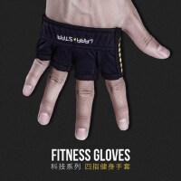 健身手套四指防滑透气运动男女哑铃器械训练杠铃半指护掌运动手套
