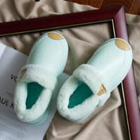 棉拖鞋女包跟居家室内保暖防水防滑厚底情侣皮拖鞋男