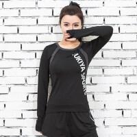 大码女装胖mm瑜伽服长袖T恤女速干跑步运动健身上衣胖妹妹打底衫