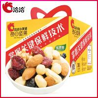 洽洽 每日坚果混合坚果干果礼盒 零食健康营养腰果780g