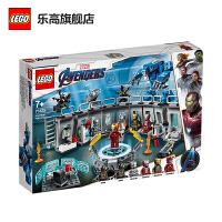 LEGO乐高积木 超级英雄SuperHeroes系列 76125 钢铁侠机甲陈列室 玩具礼物