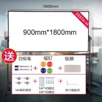 得力33374-H型架双面磁性会议办公 教学黑板白板 双面白板900*1800