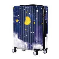 茉蒂菲莉 拉杆箱 行李箱男潮韩版密码旅行箱女小清新学生万向轮