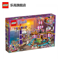 【当当自营】LEGO乐高积木好朋友Friends系列41375 心湖城豪华奇趣游乐场