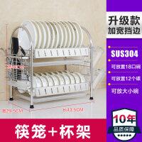 304不锈钢碗架沥水架家用厨房置物架收纳盒碗柜沥晾洗碗池放碗筷