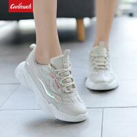 【春暖特惠价】Coolmuch女跑鞋轻便缓震网面透气校园女生运动休闲慢跑鞋YS1865