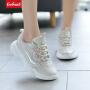 【惊喜价】Coolmuch女跑鞋轻便缓震网面透气校园女生运动休闲慢跑鞋YS1865