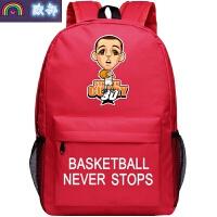 夜光库里书包男女运动背包初高中小学生大容量包篮球队帆布双肩包 浅灰色 红拿球