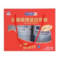纽斯葆蛋白质粉 大豆乳清蛋白粉 10g/袋  礼盒(61袋)