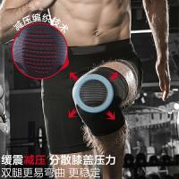 弹力护膝运动装备男保暖健身篮球跑步骑行羽毛球护具女户外登山
