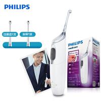 飞利浦(PHILIPS)非电动牙刷 HX8331/01 电动冲牙器 洁牙器 洗牙器 齿间清洁 白色