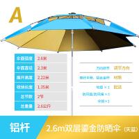 钓鱼伞2米2.2米万向防雨钓伞三档渔伞垂钓伞遮阳防晒折叠渔具