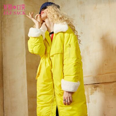 妖精的口袋甜美反动派冬装新款毛领宽松韩版长款羽绒服女支持礼品卡