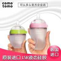 可莫多莫仿母乳comotomo可么多么奶瓶新生��捍����硅�z可么可多