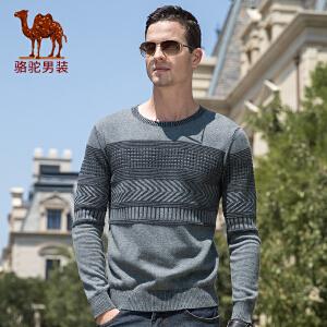 骆驼男装 秋冬新款时尚潮流青年男士直筒套头圆领拼接棉毛衣