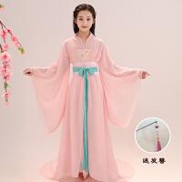儿童古装女童汉服仙女古代贵妃公主拖尾抹胸款中国风表演服装
