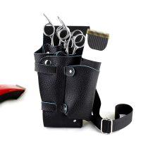 美发腰包 跨包 发型师 理发工具剪发工具包剪刀包