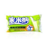 家来纳 SGT302 背心式垃圾袋 50CM*72CM (30只/袋) 白色 背心式垃圾袋