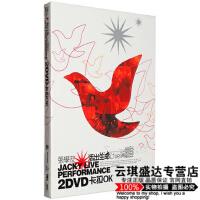 热卖正版 张学友 活出生命LIVE演唱会 2DVD光盘碟片 2004年演唱会