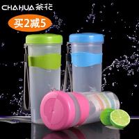 茶花随手杯旅行杯便携水杯带盖过滤泡茶杯