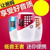 Amoi/夏新 V8老年人插卡收音机便携式播放器听戏机评书机随身听