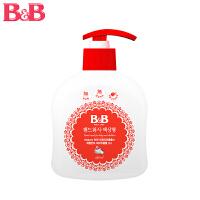 韩国B&B保宁 婴幼儿滋润保湿洗手液 儿童宝宝洗手液 250ml