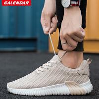 【满100减50/满200减100】Galendar男子跑步鞋轻便缓震透气运动休闲跑步鞋QDN057
