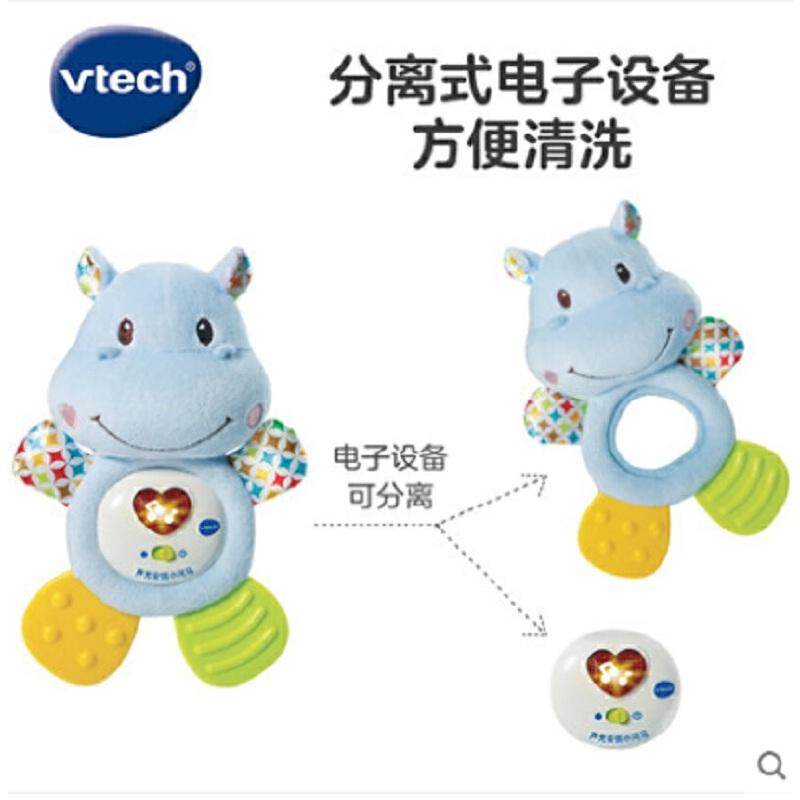 VTech伟易达声光安抚小河马 婴儿安抚玩具布偶声光哄睡0岁可拆洗 声光安抚 手偶+牙胶