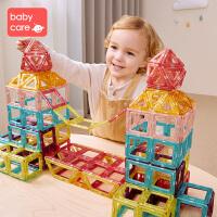 babycare磁力片儿童益智男孩女孩宝宝磁铁磁性拼装积木吸铁石玩具