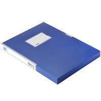 得力档案盒5681 1寸 粘扣资料盒 A4文件收纳盒办公学习用 蓝色