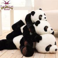 趴趴熊猫 毛绒玩具 可爱大眼睛熊猫公仔抱枕 布娃娃玩偶 节日礼物