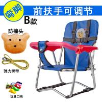 小孩婴儿童宝宝电瓶电动自行车女式摩托踏板前置安座椅折叠座椅 弯脚B款蓝色+防撞头 安装空间≥25厘米