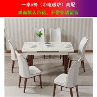 小户型简约现代家用可伸缩折叠钢化玻璃带电磁炉火锅餐桌椅子组合 C款, 一桌6椅(带电磁炉) 升级高配
