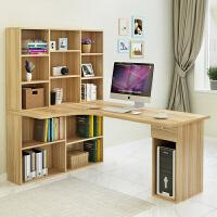 转角电脑桌台式家用经济型书桌带书架组合办公桌学习桌子书柜