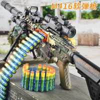 m416儿童玩具枪电动连发小男孩软弹枪吃鸡仿真自动专用冲锋加特林