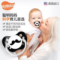 美国Ulubulu婴儿安抚奶嘴0-6个月新生儿超软宝宝安睡型奶嘴