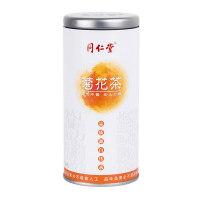 同仁堂 胎菊 菊花茶 35g 养生茶饮 1盒