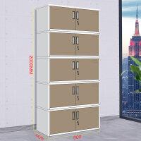 纯奢精品办公室套色文件柜带锁档案柜资料柜保险柜卷帘门矮柜