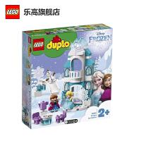 【当当自营】乐高(LEGO)积木 得宝DUPLO 玩具礼物 冰雪奇缘城堡10899
