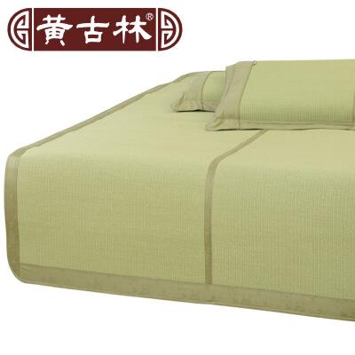 [当当自营]黄古林日本和草席1.5米床三件套可折叠加厚空调凉席中华老字号,品质可鉴