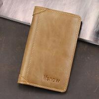 皮男士钥匙包证件包卡位可放驾照驾驶证二合一家用锁匙包卡包