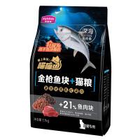 麦富迪鱼块猫粮1.7kg 金枪鱼成猫鱼肉喵喵鱼宠物猫咪双拼