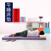 可折叠单人学生午睡海绵床垫加厚榻榻米床垫宿舍地铺午休垫子