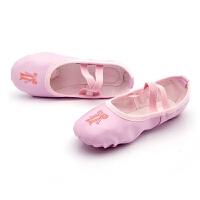 儿童舞蹈鞋女孩练功芭蕾舞鞋软底形体PU面料刺绣幼儿园跳舞演出鞋