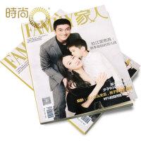 家人杂志 家庭生活期刊2020年全年杂志订阅新刊预订1年共12期1月起订