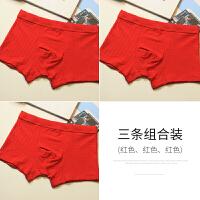 3条装 本命年红色男士内裤男青年平角裤纯色棉短裤结婚舒适裤头 红色+红色+红色 三条装